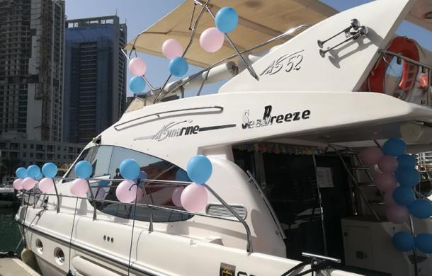 Birthday Yacht Decorated with blue balloons