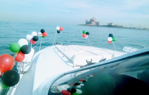 decorated yacht for birthday in Dubai