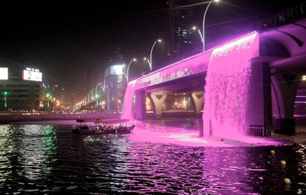 Dubai Canal water gate opening for yacht
